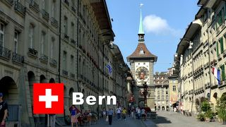 Bon Voyage! スイス満喫7日間の旅 2018夏 ~2日目~「ベルン旧市街」