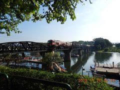 amazing THAILAND! (18)映画「戦場にかける橋」で一躍有名になったクウェー川鉄橋へ・・・
