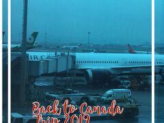 福岡に一旦戻り、台北経由でカナダへ帰りました。③