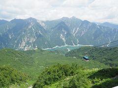 立山黒部アルペンルート1泊2日:黒部ダムまで乗継乗継、ホテル立山で宿泊