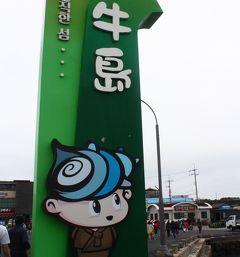 済州島名物、黒豚の焼き肉