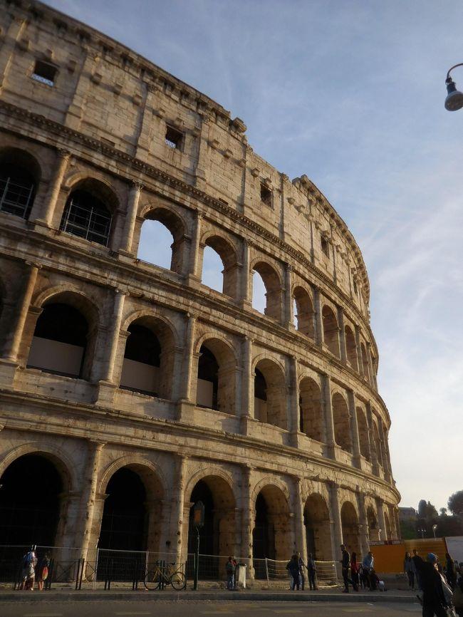 観光開始&ローマパス使用1日目。