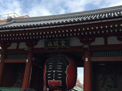 東京下町さんぽ 曳舟~浅草~上野