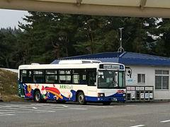 石川県旅行二日目は能登島に上陸