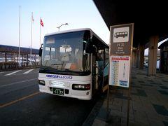 【国内322】2019.2青森出張旅行1-大館能代空港経由で普通列車で青森に