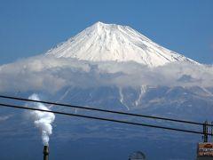 06.陽水のコンサートに行く静岡1泊 静岡~三島 新幹線の旅