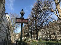 パリ8日間 アパートホテル暮らしの旅⑦帰国前散策とおみやげ