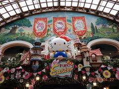 平成最後の旅行。GWは東京を起点にあちこちにーその1
