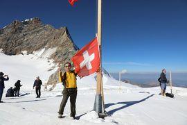 スイス6日目①ヴェンゲンから登山鉄道でユングフラウヨッホへ