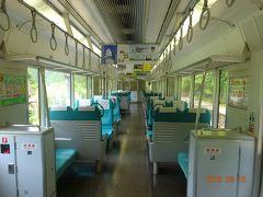 JR飯田線の秘境駅を訪ねて!
