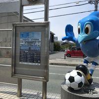 平成最後のJリーグ!2019年J1第9節 ジュビロ磐田戦