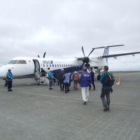 北海道「利尻島・礼文島への旅」ーその4−(利尻から岡山まで)