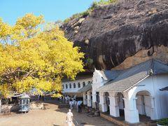 ダンブッラの石窟寺院