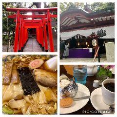 近場で旅気分☆熱海パート2!高倉健さんが愛したラーメン石川屋とパワースポット来宮神社を巡る