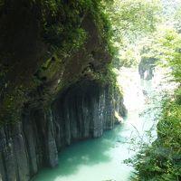 神話の里、高千穂へ 2 高千穂峡へ 高天原の水種そそぐあの景色へ!