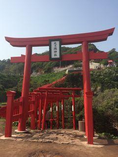 萩~出雲ふらり旅 2日目元乃隅稲荷神社、仙崎・青海島