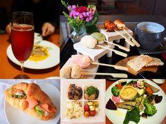 オーガニック食堂engiでディナー やごとのだんごやさんのお団子 ブルータブリエのおいしいフレンチデリ 天白区グルメを楽しもう