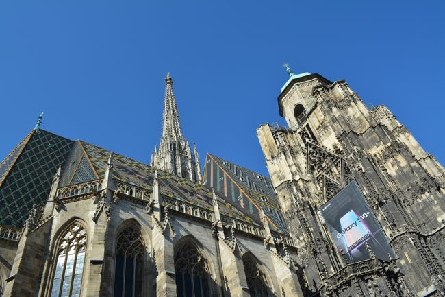 サウンドオブミュージックに憧れてのザルツブルク&ウィーンの旅 7日目<br />今日は一日ウィーンの旧市街地を回ります。