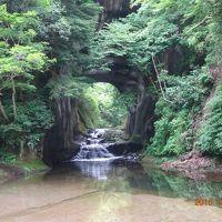 """南房総のパワースポット""""濃溝の滝""""や大山の千枚田を訪ねる旅!"""