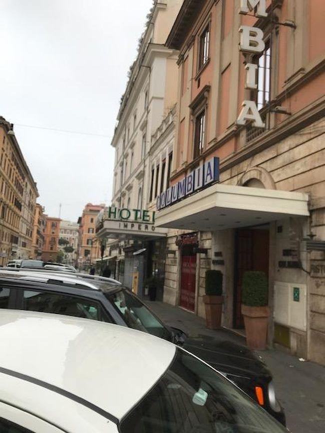 ローマにさよなら