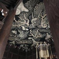 雪の京都旅
