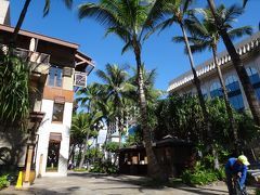 大人の初ハワイ・ラナイでゆっくりくつろぐ旅⑪ハワイ最終日の午前中