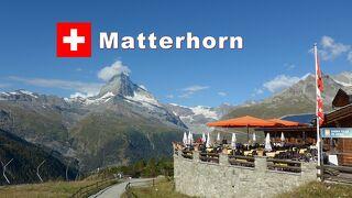 Bon Voyage! スイス満喫7日間の旅 2018夏 ~4日目~「ツェルマット」