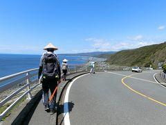 ある日突然のお遍路 その2 24番から38番まで 薬王寺から足摺岬へ そして高知市で遍路放棄