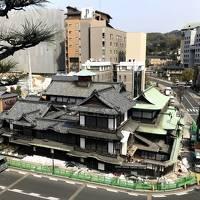 3月末の松山城と道後温泉