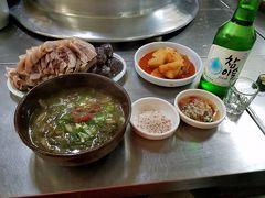 ソウル・忠州・堤川で街ブラ、市場グルメ探訪