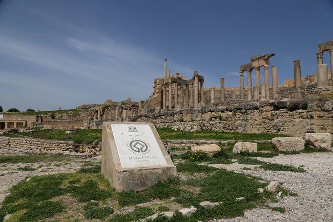 秘境パックで行く北アフリカ 「チェニジア・アルジェリア周遊13日間」 ④ローマは続くよ チェニスまで?