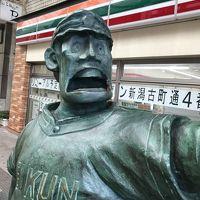 artdrive2018-⑨9月8~9日新潟市part2