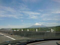 北関東から名古屋の旅
