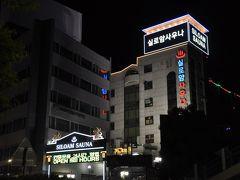 2019年春韓国鉄道旅行6(ソウルで友人と合流し一泊)