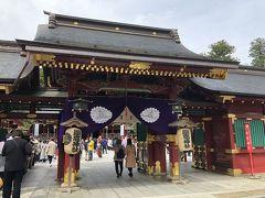鹽竈神社へ初詣-祝☆令和-