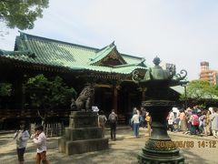 東京ぶらり散歩:根津神社・つつじ祭り