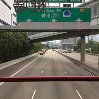 2019 香港 子連れ旅 前泊~1日目
