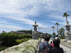 2019GW「鎌倉・江ノ島パスでお出かけ」