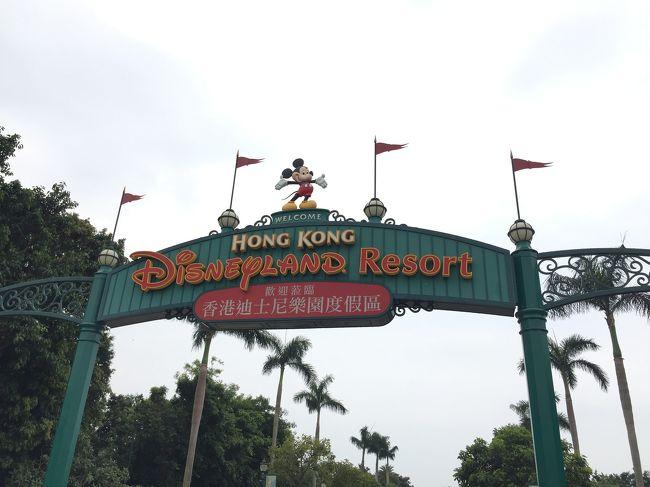 2019 香港 子連れ旅 2日目