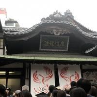 初めて四国を訪問しました(愛媛編)。