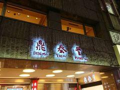 雨に降られたGWの台湾 前編