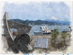 年号跨ぎ旅、『ふじのくに家康公きっぷ』で巡る 中部・東部静岡  2019年 4月