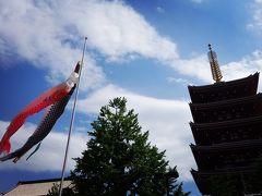 平成~令和を東京で。その4【浅草へ】