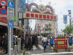 東京ぶらい散歩:巣鴨の刺抜き地蔵