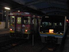 平成最後の旅行2グリーン車での四国最長特急の旅