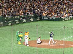 春の東京ドーム♪ 巨人×ヤクルト 野球観戦♪