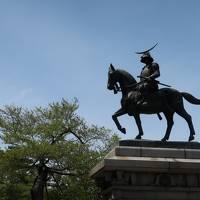 はじめての仙台・松島 1泊2日(一日目)