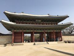 高校生の孫と韓国旅行 昌徳宮~BT21