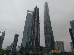 北京老街に泊まって、紫禁城と万里の長城を満喫する旅 最終日
