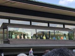 御即位一般参賀へ東京へ 2日目